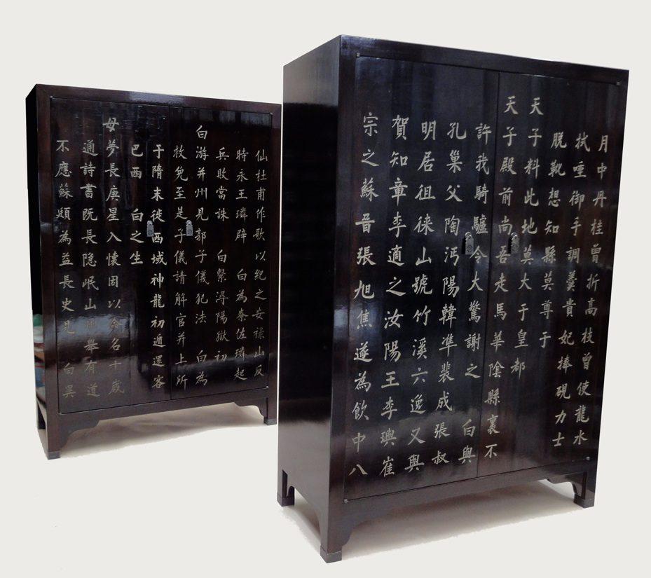 Paire de cabinets en laque de Coromandel à décor de calligraphie. Panneau du XVIIe-XVIIIe siècle