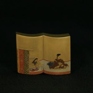 Kobako en forme de livre ouvert